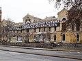 Casa Central Universidad de Chile.jpg
