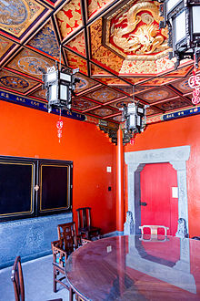 Nationality Rooms - Wikipedia - photo#19