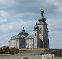 Cathedral of the Transfiguration.jpg