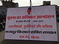 Celebration of Beawar dharna anniversary.jpg