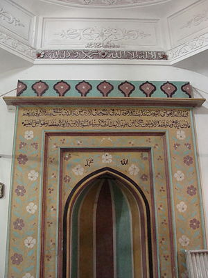 Chawk Mosque - The central Mihrab