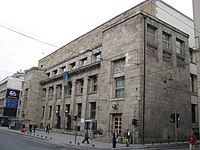 Centralna banka BiH.JPG
