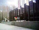 Centre Segal des arts de la scene.JPG