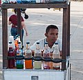 Cepillao ice cream vendor.jpg