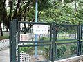 Chai wan kok rest garden.JPG