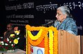 """Chandresh Kumari Katoch addressing at the inauguration of an exhibition of antiquities titled """"Rediscovering India 1961-2012"""", organized by the Archaeological Survey of India, in New Delhi on December 26, 2012.jpg"""