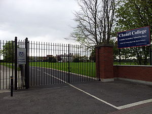 Chanel College, Dublin - Chanel College entrance, 2014