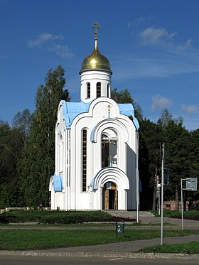 Chapel of the Theotokos Joy of All Who Sorrow (Babruysk).jpg