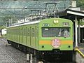Chichibu Railway 1000 series 1009 Oyahana Station 20080622.jpg