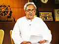 Chief Minister Naveen Patnaik - TeachAIDS (13566478155).jpg