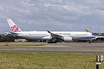 China Airlines (B-18910) Airbus A350-941 arriving at Sydney Airport (1).jpg