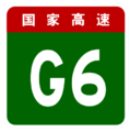 China Highway G6.png