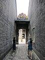 China IMG 2733 (29179554042).jpg