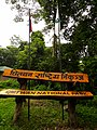 Chitwan National Parks, Sauraha.jpg