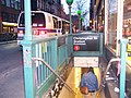 Christopher Street subway entrance.jpg