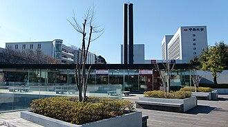 Tama New Town - Chuo University