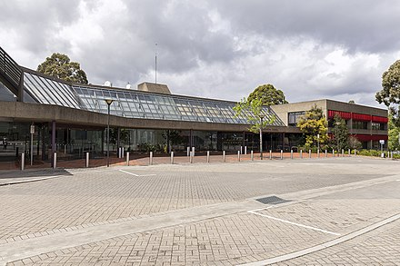 City Administration Centre in Nowra City Administration Centre in Nowra (2).jpg