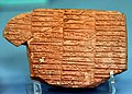 Clay tablet mentioning a list of she-goats, sheep, lambs. Reign of Naram-Sin of Akkad, 23rd century BCE. From Nippur, Iraq. Ancient Orient Museum, Istanbul.jpg