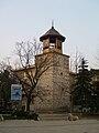 Clock-tower-of-Sliven.jpg