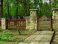 Cmentarz wojenny nr27 Baczal bramka wejsciowa.JPG