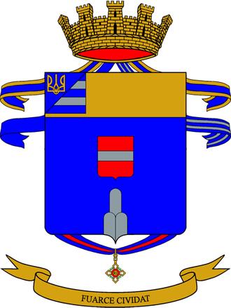 15th Alpini Regiment - Coat of Arms of the 15th Alpini Regiment