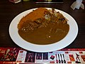 CoCo ICHIBANYA Beef Zanmai Curry Rice.jpg