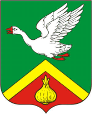 Arzamassky District - Image: Coat of Arms of Arzamas rayon (Nizhny Novgorod oblast)
