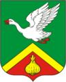 Coat of Arms of Arzamas rayon (Nizhny Novgorod oblast).png