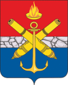 Coat of Arms of Kamenka (Penza oblast).png