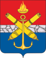 Coat of Arms of Kamenka (Penza oblast).png