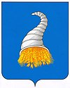 Coat of Arms of Kungur.jpg