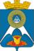 Coat of Arms of Kushva (Sverdlovsk oblast).png