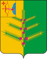 Coat of Arms of Nemskiy rayon (Kirov oblast).png