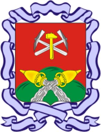 Novomoskovsk, Russia - Image: Coat of Arms of Novomoskovsk (Tula oblast)