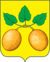 Coat of Arms of Serdobsk (Penza oblast).png