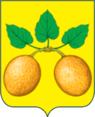 Coat of Arms of Serdobsk (Penza oblast).png