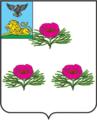 Coat of Arms of Veydelevsky rayon (Belgorod oblast).png