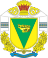Coat of Arms of Znamyanskiy Raion in Kirovohrad Oblast.png