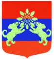 Coat of arms of Penikovskoye (Peniki) Rural Settlement 2nd.png