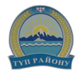 Coat of arms of Tup district.png