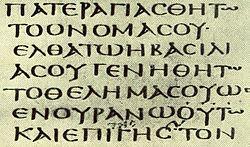 Greek diacritics