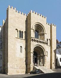 Coimbra Old Cathedral - Sé Velha de Coimbra crop