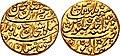 Coin of Shah Shujah Durrani, minted in Bahawalpur.jpg