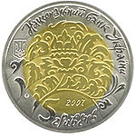 Coin of Ukraine Bull A.jpg