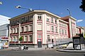 Colegio Público Isabel la Católica (Barceló).JPG