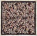 Collectie NMvWereldculturen, RV-847-65, Batikpatroon, 'Peksi trate', voor 1891.jpg