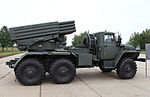 Combat vehicle 2B17-1 from 9K51M Tornado-G MLRS - TankBiathlon14part2-43.jpg