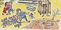 Communist China in 1952 art, from- China Mainland Today - NARA - 5729930 (cropped).jpg