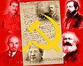 Communist leaders emblem.jpg