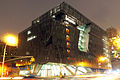 Cooper Union New Academic Building.jpg
